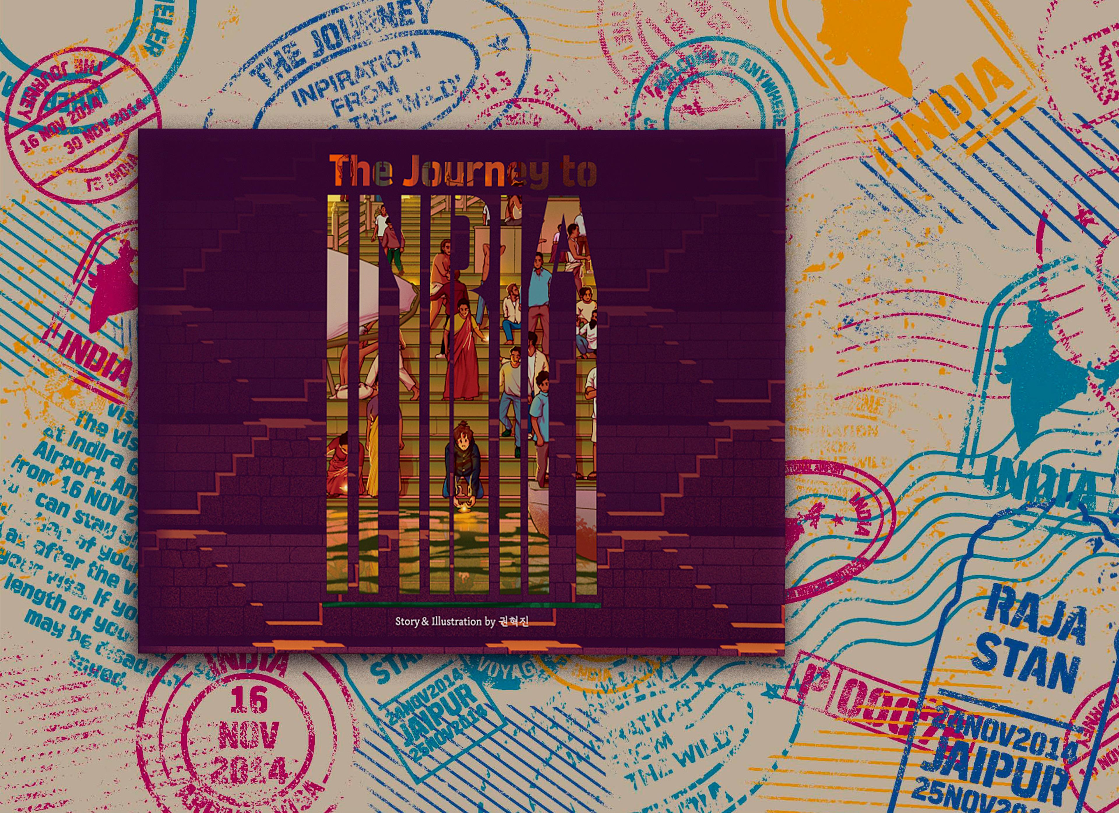 나의 인도 여행기 <The Journey to INDIA>