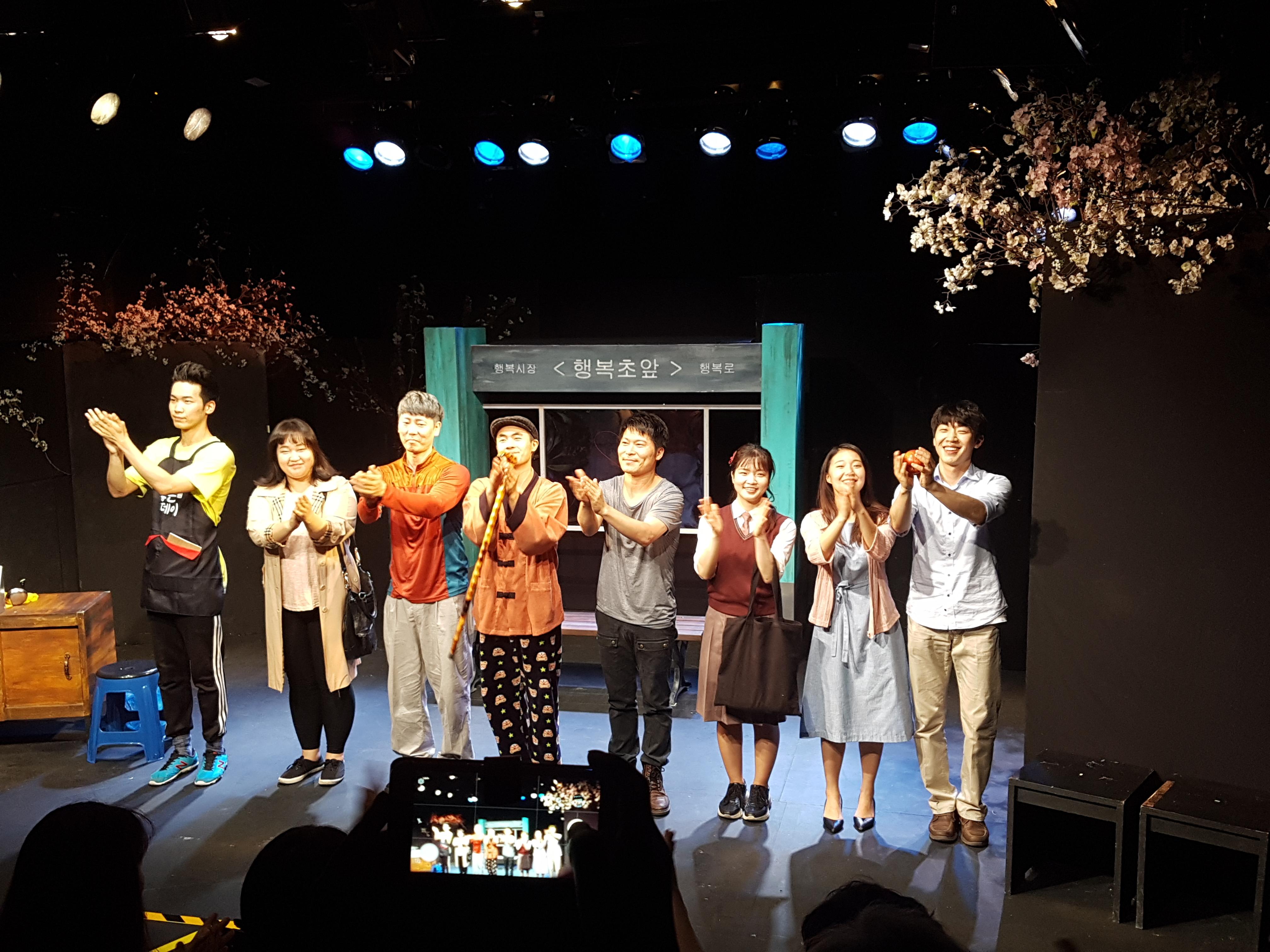 <행복로 9-1> : 피해자를 보듬는 '희망'적인 공연