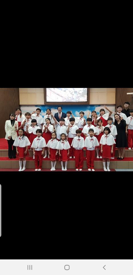 부산 소년 소녀의 합창